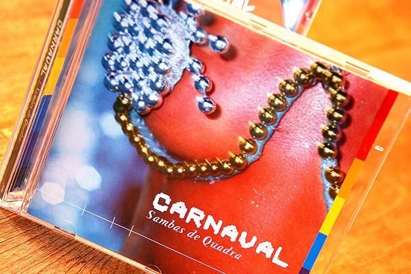 CD Sambas